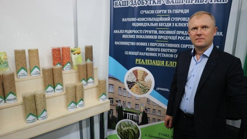 Здобутки місцевих селекціонерів з Інституту сільського господарства Степу НААН України