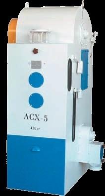 сепаратор АСХ-5