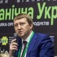 Тарас Кутовой, министр аграрной политики и продовольствия Украины