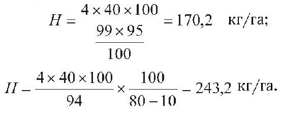 Формула 2.1