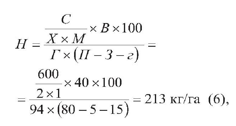 Формула 6.1