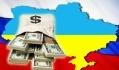 Сумма репараций Украине, которые Россия должна выплатить Киеву за оккупацию полуострова Крым и части Донбасса, должна составить без малого триллион долларов
