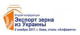 Експорт зерна з України
