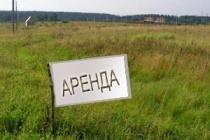 Правительство усовершенствовало механизм сохранения и воспроизводства плодородия почвы