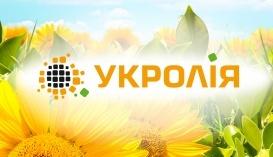 На Полтавщині відкривається перший завод органічних масел