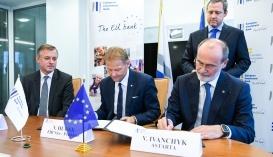 """Европейский инвестиционный банк и """"Астарта"""" заключили кредитное соглашение"""