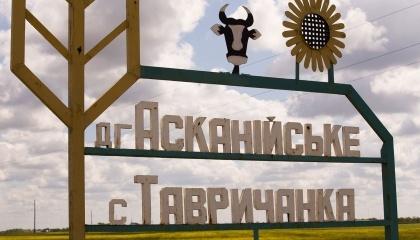 На сегодня хозяйство представлено растениеводством и животноводством, имеет три племенных завода – молочная и мясная порода КРС, овцы. В растениеводстве упор делает на селекцию