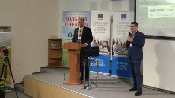 3-я національна конференція «Мільйон з гектара»: нові ідеї для малого бізнесу фото, ілюстрація