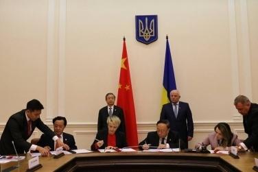 Україна та КНР підписали Програму інвестиційного співробітництва в АПК фото, ілюстрація