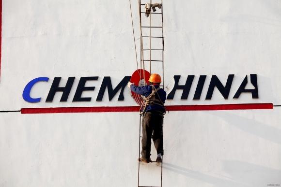 ChemChina после поглощения Syngenta укрупнят еще одним химпредприятием фото, иллюстрация