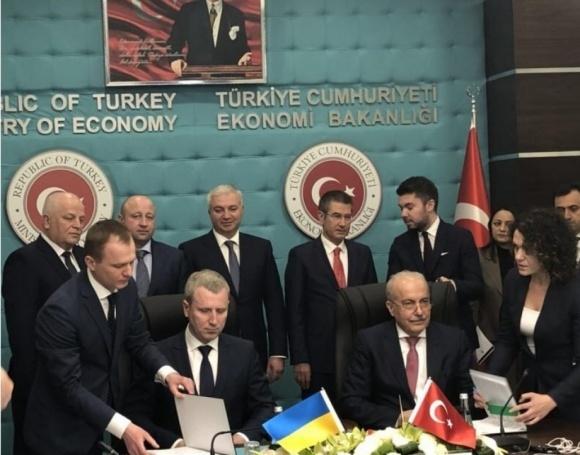 «Аграрний фонд» та турецька «Аlapala» уклали договір на поставку обладнання для нового борошномельного комплексу фото, ілюстрація