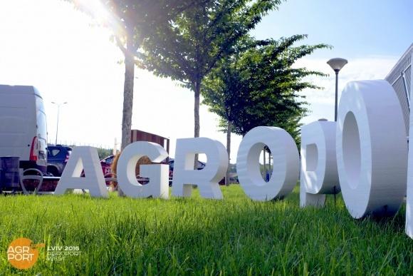 5-й юбилейный АГРОПОРТ пройдет на Львовщине фото, иллюстрация