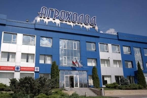 """Одесский """"Агрохолод"""" приватизируют без сохранения профиля работы фото, иллюстрация"""