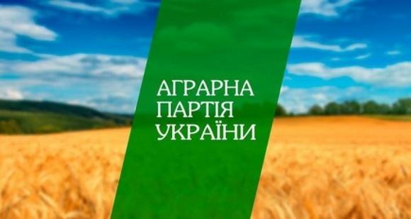 """З Аграрної партії сьогодні роблять """"Нашу Україну-2"""" фото, ілюстрація"""