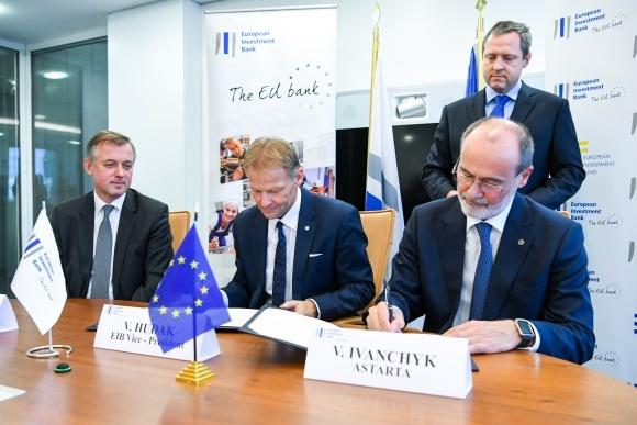"""Європейський інвестиційний банк та """"Астарта"""" уклали кредитну угоду фото, ілюстрація"""