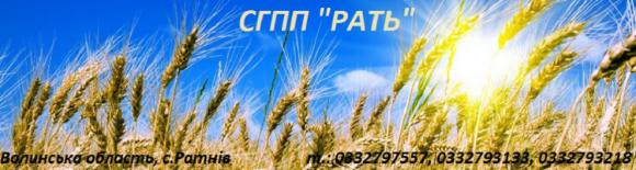 У СГПП «Рать» отобрали сельхозучасток стоимостью 18 млн грн фото, иллюстрация