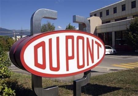 DuPont Nutrition & Health инвестирует $100 млн в пробиотики фото, иллюстрация
