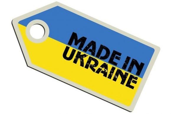Украина экспортирует свою агропродукцию по самым низким ценам фото, иллюстрация