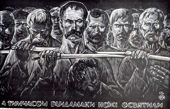 """Фермери створюють озброєний батальйон """"Гайдамаки"""" фото, ілюстрація"""