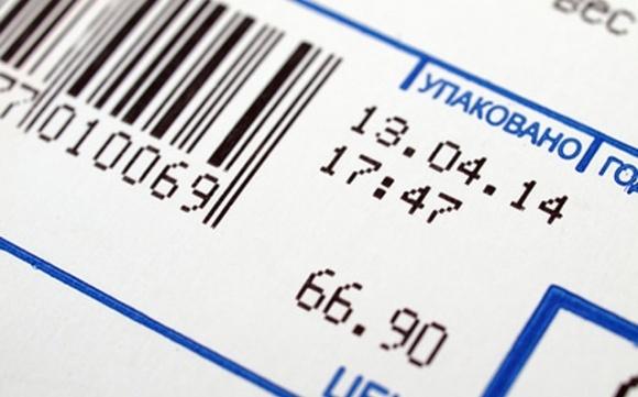 У супермаркетах активно підміняють дати виробництва на маркуванні, - експерт фото, ілюстрація