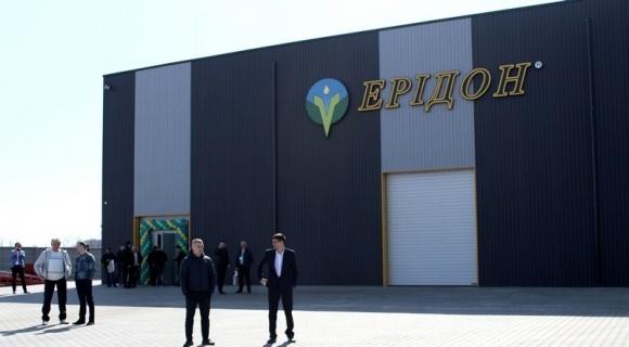 Компанія «Ерідон» відкрила новий дистриб'юторський центр в Харкові фото, ілюстрація