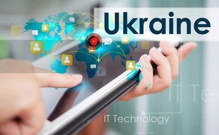Українські айтішники представили три агроінновації фото, ілюстрація