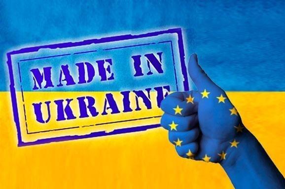 Весной Европарламент должен утвердить увеличение квот для Украины фото, иллюстрация