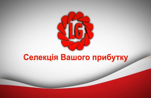 «Лимагрейн Украина» рассказала, как заготовить силос, чтобы увеличить надои фото, иллюстрация