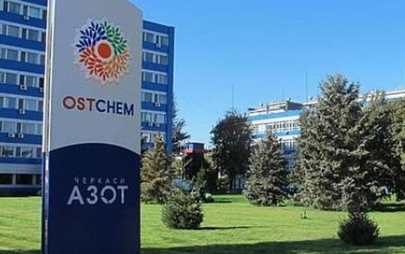 Остановка химзаводов Ostchem приведет к подорожанию удобрений фото, иллюстрация