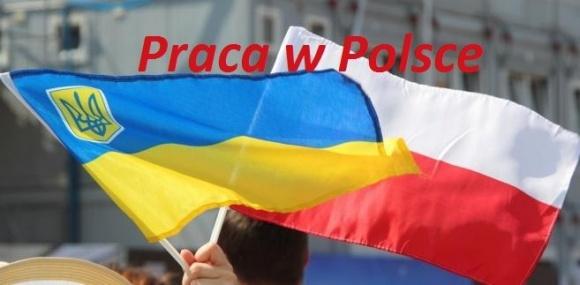 В Україні не вистачає робочих рук через еміграцію на Захід фото, ілюстрація