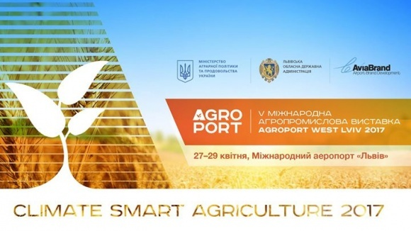 Міжнародний форум з підтримки фермерства «АГРОПОРТ Захід Львів 2017» відкрито фото, ілюстрація