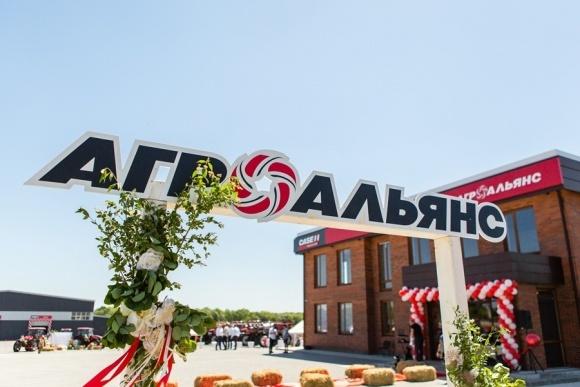 Відкриття нового дилерського центру Case IH в Кропивницькому фото, ілюстрація