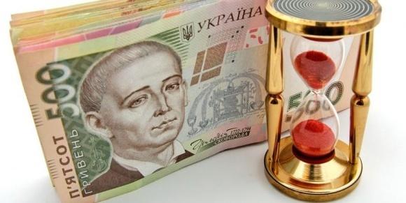 Кредитні спілки надають кошти під 18% річних фото, ілюстрація