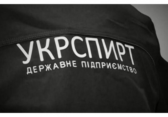 """""""Укрспирт"""" не продадут и воровство продолжится, - эксперт фото, иллюстрация"""