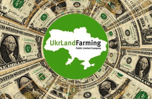 НБУ повинен запропонувати Ukrlandfarming PLC варіанти реструктуризації заборгованості, - експерт фото, иллюстрация