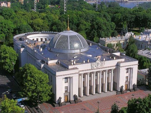 Депутати провалили гармонізацію «органічного» законодавства фото, ілюстрація